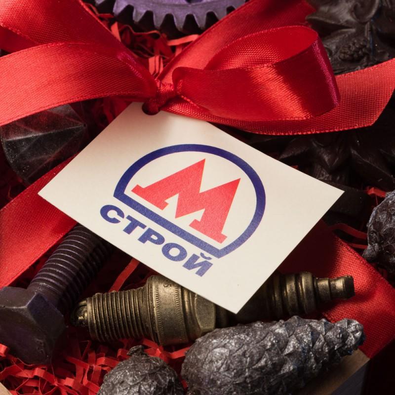 Логотип для МЕТРО