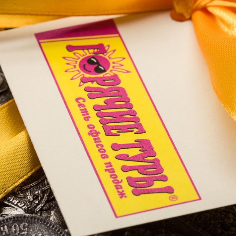Логотип на этикетке